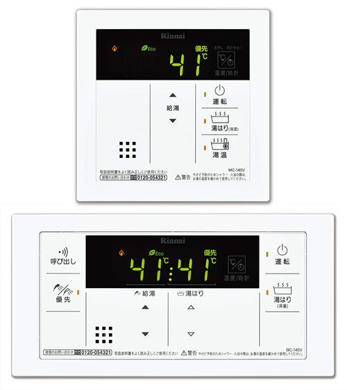 MBC-145V