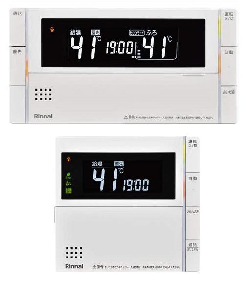 MBC-320VC