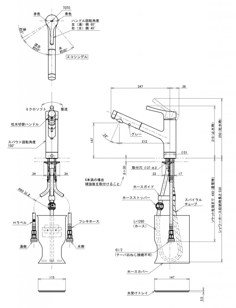 TKS05305J-2
